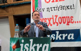 «Η κυβέρνηση και η χώρα διέθετε και διαθέτει εναλλακτική» ανέφερε στη χθεσινή ομιλία του ο κ. Παν. Λαφαζάνης.