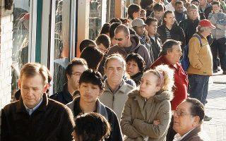 Οι ετήσιες αποδοχές των ημιαπασχολουμένων στην Ισπανία φθάνουν σχεδόν τις 12.000 ευρώ, δηλαδή είναι το 50% των αμοιβών των πλήρως απασχολουμένων. Ομως, ακόμα και μία μη ικανοποιητική εργασία είναι προτιμότερη από την ανεργία.