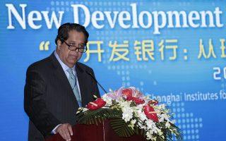 Οι παραδοσιακοί κανόνες που διέπουν τη χρηματοδότηση αναπτυξιακών έργων είναι συχνά «υπερβολικά άκαμπτοι, ανέλικτοι και αργοί» δήλωσε ο πρόεδρος της Νέας Αναπτυξιακής Τράπεζας (NDB) Κ. Καμάθ.