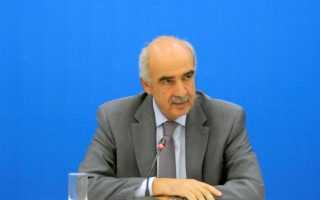 Σύσκεψη με βουλευτές των αγροτικών νομών πραγματοποιήθηκε χθες υπό τον κ. Ευ. Μεϊμαράκη.