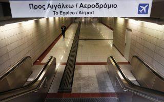 epistrefoyn-230-apolymenoi-toy-metro-2091239