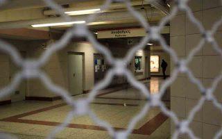 den-tha-kleisoyn-oi-stathmoi-toy-metro-se-syntagma-kai-panepistimio0