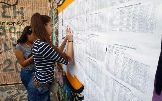 Παράταση έως την Παρασκευή 17 Ιουλίου της προθεσμίας για την υποβολή των μηχανογραφικού δελτίου από τους 93.982 υποψηφίους των Γενικών και Επαγγελματικών Λυκείων για τις 68.345 θέσεις σε ΑΕΙ/ΤΕΙ.