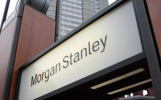Σήμερα τράπεζες όπως οι Citigroup, Morgan Stanley και Goldman Sachs έχουν διαχωρίσει ή καταργήσει τα επενδυτικά τους τμήματα, έχουν αποσύρει κεφάλαια από συγκεκριμένα επενδυτικά ταμεία και έχουν διακόψει άλλες δραστηριότητες που θα συνιστούσαν παραβίαση του κανόνα Βόλκερ.