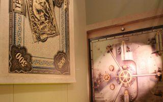 Φωτοαπεικόνιση θησαυροφυλακίου και πεντακοσιόδραχμου στο Μουσείο της Τραπέζης της Ελλάδος στην οδό Αμερικής.