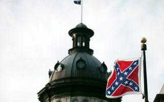 Η σημαία της Συνομοσπονδίας κυματίζει –ίσως για τελευταία ημέρα– στο πολιτειακό καπιτώλιο της Νότιας Καρολίνας.