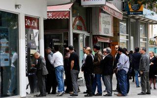 Στην περίπτωση της Κύπρου οι περιορισμοί στην κίνηση κεφαλαίων συνοδεύτηκαν από πρόγραμμα στήριξης των Ευρωπαίων εταίρων της.