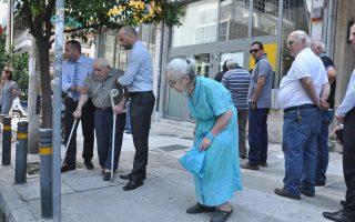 Η εικόνα με τον υποβασταζόμενο ηλικιωμένο και την στα όρια της κατάρρευσης γυναίκα περιγράφει με τον πιο εύγλωττο τρόπο την ταλαιπωρία που υπέστησαν χιλιάδες συνταξιούχοι, οι οποίοι προσήλθαν χθες στα υποκαταστήματα τραπεζών για να εισπράξουν 120 ευρώ από τη σύνταξή τους.
