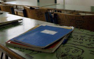 Με τις περισσότερες, μεταπολιτευτικά, ελλείψεις προσωπικού προβλέπεται ότι θα ξεκινήσει η νέα σχολική χρονιά, καθώς τα κενά –οργανικά και λειτουργικά– στα σχολεία εκτιμώνται σε περίπου 24.000.