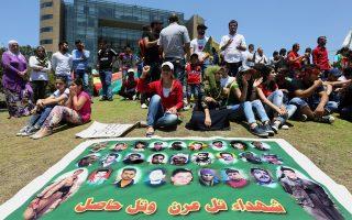 Κούρδοι του Λιβάνου σε εκδήλωση στη Βηρυτό προς τιμήν ομοεθνών τους που σκοτώθηκαν στη Συρία σε μάχες με τζιχαντιστές.