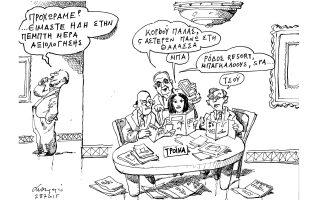 skitso-toy-andrea-petroylaki-29-07-150
