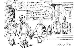 skitso-toy-andrea-petroylaki-10-07-150