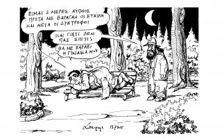 skitso-toy-andrea-petroylaki-14-07-150