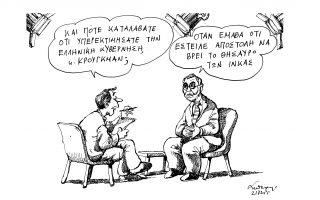 skitso-toy-andrea-petroylaki-22-07-150