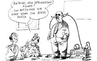 skitso-toy-andrea-petroylaki-25-07-150