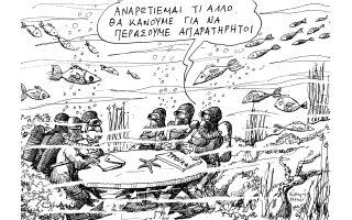 skitso-toy-andrea-petroylaki-26-07-150