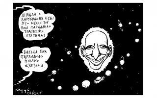 skitso-toy-andrea-petroylaki-28-07-150