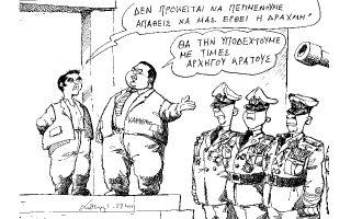 skitso-toy-andrea-petroylaki-04-07-150