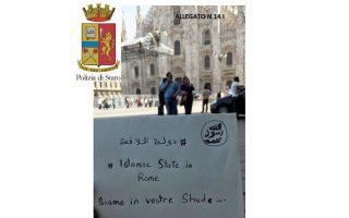 syllipsi-islamiston-gia-diadosi-tromokratias-stin-italia0