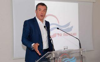 Ο κ. Στ. Θεοδωράκης συναντήθηκε χθες με το προεδρείο της ΓΣΕΕ, με αντικείμενο τις υπό διαμόρφωση προτάσεις του Ποταμιού για την απασχόληση και την προστασία των συλλογικών διαπραγματεύσεων.