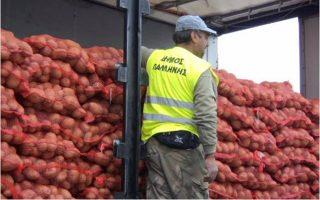 Οι δημότες έχουν τη δυνατότητα να προμηθευτούν προϊόντα, όπως πατάτες, ρύζι, λάδι κ.ά., έως και 50% φθηνότερα.