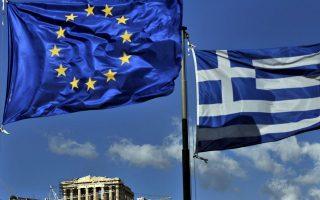 Από την κυβέρνηση τονίζεται πως η έδρα του Ταμείου θα είναι τελικά η Αθήνα και θα ελέγχεται από την ελληνική κυβέρνηση, υπό την εποπτεία όμως της Ευρωπαϊκής Επιτροπής. Εξηγούν, επίσης, πως η ένταξη περιουσιακών στοιχείων του Δημοσίου στο Ταμείο δεν σημαίνει απαραιτήτως ότι θα πουληθούν.