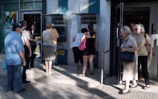 Το κοινό προσήλθε αθρόως χθες στα καταστήματα των τραπεζών, αλλά σε πολλές περιπτώσεις οι περιορισμοί άφησαν ανεκπλήρωτες τις προσδοκίες του.