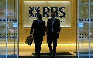 Ο δείκτης FTSE 100 του Λονδίνου έκλεισε με κέρδη 0,57% χάρη κυρίως στην άνοδο των τιμών ενεργειακών εταιρειών, αλλά και στα καλά αποτελέσματα που ανακοίνωσαν αυτοκινητοβιομηχανίες, όπως Rolls n Royce, και τράπεζες, όπως η Royal Bank of Scotland.