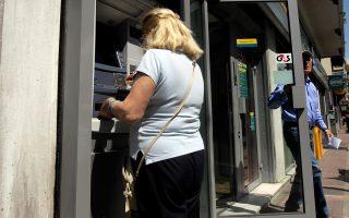 Οσοι συνταξιούχοι την περασμένη Δευτέρα πήγαν πάλι στην τράπεζα για να προχωρήσουν σε ανάληψη των 120 ευρώ της νέας εβδομάδας διαπίστωσαν ότι αυτό δεν επιτρέπεται.