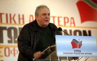paraitisi-rinalnti-apo-tin-pg-toy-syriza0