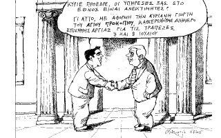 skitso-toy-andrea-petroylaki-07-07-150