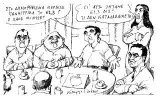 skitso-toy-andrea-petroylaki-12-07-15-2093002