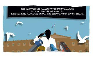skitso-toy-dimitri-chantzopoyloy-12-07-15-2093001