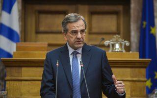 n-d-me-ypografi-tsipra-i-pnp-gia-tis-trapezes0