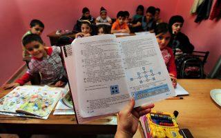Το συνταγματικό δικαστήριο της Τουρκίας ακύρωσε νόμο με τον οποίο έκλειναν τα ιδιωτικά σχολεία του Γκιουλέν.