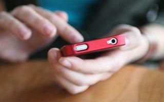 Η ευρωπαϊκή κάρτα υγείας προσφέρει πλέον, και σε εφαρμογή για smartphone, κάθε σχετική πληροφορία οπουδήποτε τη χρειασtεί ο χρήστης.