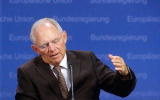 «Υπάρχουν πολλοί άνθρωποι στη γερμανική κυβέρνηση που πιστεύουν ότι το Grexit θα ήταν ή θα μπορούσε να είναι η καλύτερη λύση για την Ελλάδα και τους ανθρώπους στην Ελλάδα», δήλωσε ο Βόλφγκανγκ Σόιμπλε.