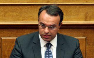 Ο βουλευτής της Νέας Δημοκρατίας και πρώην αναπληρωτής υπουργός Οικονομικών, κ. Χρ. Σταϊκούρας.