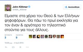 j-kittmer-eimaste-sta-cheria-toy-theoy-kai-ton-ellinon-psifoforon-2091769
