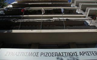 proskairi-anakochi-ston-syriza-2094688