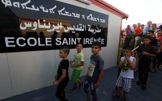 Παιδιά από τη Μοσούλη πηγαίνουν στα εγκαίνια του σχολείου τους στο Αρμπίλ, όπου οι οικογένειές τους κατέφυγαν.