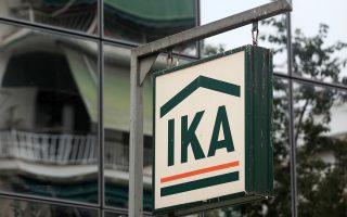 Με έκτακτο αναγκαστικό δάνειο ύψους 120 εκατ. ευρώ από το ΙΚΑ πιστώθηκε το άλλο μισό των συντάξεων του ΟΑΕΕ.