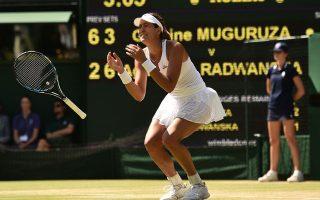 Η Γκαρμπίνιε Μουγκουρούθα ξεσπάει σε δάκρυα χαράς μετά την πρόκρισή της στον τελικό του Γουίμπλεντον.