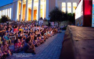 Παράσταση θεάτρου σκιών στο προαύλιο του Εθνικού Αρχαιολογικού Μουσείου, όπου θα φιλοξενούνται δωρεάν εκδηλώσεις από τις 16 έως τις 30 Ιουλίου.