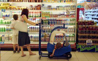 Κατά 35% αυξήθηκε ο όγκος των πωλήσεων μέσα σε δύο μόλις ημέρες στις αλυσίδες σούπερ μάρκετ.