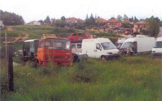 Την έλλειψη  των απαραίτητων συνθηκών για την τοποθέτηση των οχημάτων στον συγκεκριμένο χώρο, έτσι ώστε αυτή να μην έχει περιβαλλοντικές επιπτώσεις, σημείωσε η ΕΛ.ΑΣ.