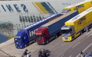 Με ανακοίνωσή του, ο Πανελλήνιος Σύνδεσμος Εξαγωγέων ζητά την εξομάλυνση της κατάστασης, προκειμένου να επιτευχθεί η επανεκκίνηση του εξωτερικού εμπορίου της χώρας.