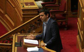 al-tsipras-kaname-lathi-alla-den-egkataleipo0