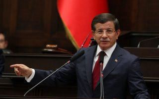 «Επίθεση από τρία μέτωπα δέχεται η Τουρκία: από το ΡΚΚ, το «Ισλαμικό Κράτος» και την αριστερή τρομοκρατία», είπε ο Νταβούτογλου.