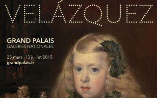 Εως και τις 13 Ιουλίου θα διαρκέσει η μονογραφική έκθεση έργων του Ισπανού ζωγράφου Ντιέγκο Βελάσκεθ στο Παρίσι.